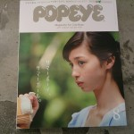 POPEYE 2015 AUGUST Issue820